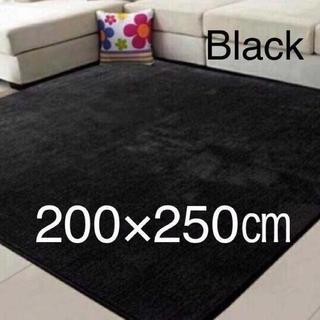 ◆大きいサイズ◆ふわっふわなさわり心地☆カーペット/絨毯/ラグ/ブラック◆