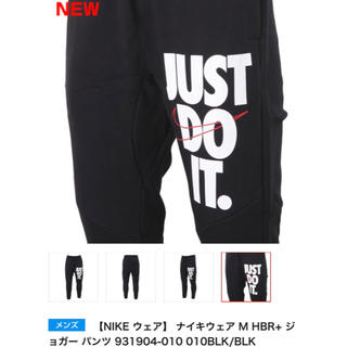 ナイキ(NIKE)のナイキ テックフリース ジョガーパンツ 新品 Sサイズ(その他)