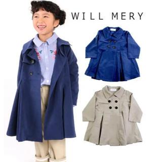 ウィルメリー(WILL MERY)のトレンチコート(コート)