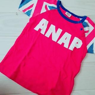 アナップキッズ(ANAP Kids)のANAPKIDS 半袖男女兼用(Tシャツ/カットソー)