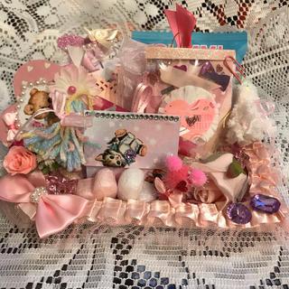 プレゼントボックス(おすそ分けファイル)