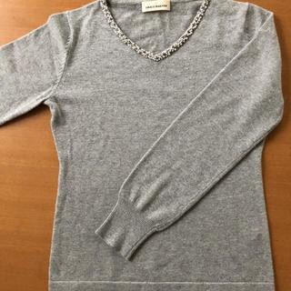 アンレクレ(en recre)のアン レクレ GRACE BARNES セーター (ニット/セーター)