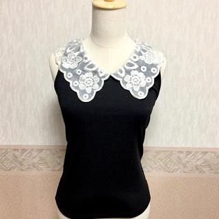 デイジークレア(DazyClair)の新品未使用 デイジークレア 豪華な衿オーガンジーレース カットソー タンクトップ(カットソー(半袖/袖なし))