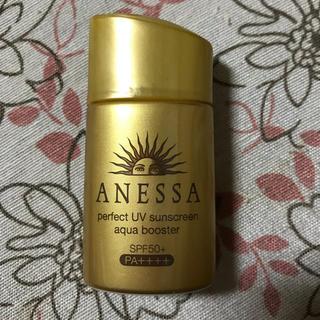 アネッサ(ANESSA)のアネッサ 日焼け止め パーフェクトUV アクアブースター(日焼け止め/サンオイル)