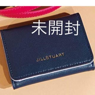 ジルスチュアート(JILLSTUART)のJILLSTUART  三つ折り財布  ネイビー MORE 付録(折り財布)
