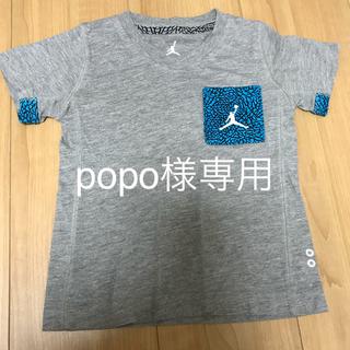 トミーヒルフィガー(TOMMY HILFIGER)のジョーダン 子供 Tシャツ(Tシャツ/カットソー)