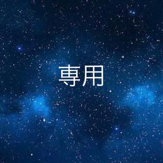 Disney - 【激かわ/キッズ】ミッキー×4