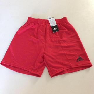 アディダス(adidas)のアディダス 140 サッカーパンツ 新品(パンツ/スパッツ)