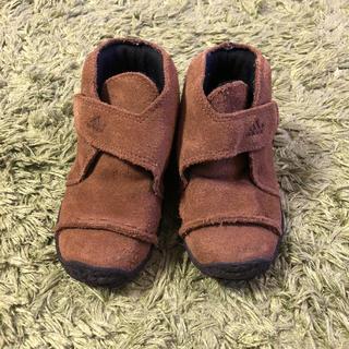 アディダス(adidas)のアディダス キッズ ブーツ   14cm(ブーツ)