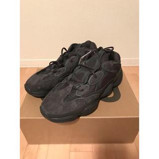adidas - ADIDAS YEEZY 500 F36640 29.5cm