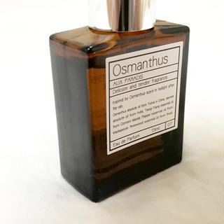オゥパラディ(AUX PARADIS)のAUX PARADIS オスマンサス(香水(女性用))