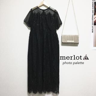 メルロー(merlot)のレターパックライト(ロングドレス)