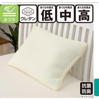 ニトリ 低反発まくら(枕)