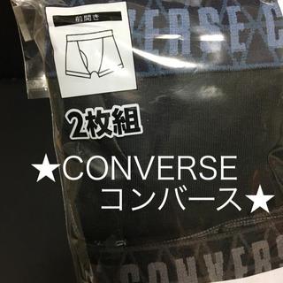 コンバース(CONVERSE)のボクサーパンツ 2枚 セット 下着 L(ボクサーパンツ)