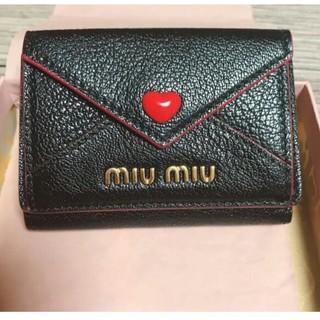 ミュウミュウ(miumiu)のミュウミュウ 折り財布 ♡ラブレターミニ財布♡ピンク(折り財布)