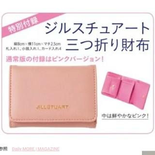 ジルスチュアート(JILLSTUART)の〈JILLSTUART〉三つ折り財布 MORE11月号付録(折り財布)