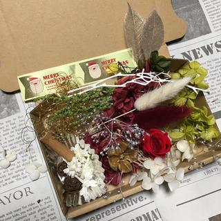 4  クリスマス*キラキラ花材詰め合わせ