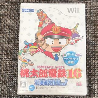 ウィー(Wii)の「桃太郎電鉄 16 北海道大移動の巻!」(家庭用ゲームソフト)
