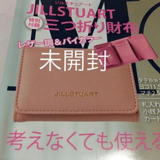 ジルバイジルスチュアート(JILL by JILLSTUART)のジルスチュアート  三つ折り財布  MORE 付録(折り財布)