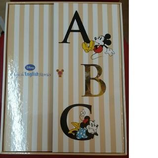 ディズニー(Disney)のユーキャン Disney Magical English stories(参考書)