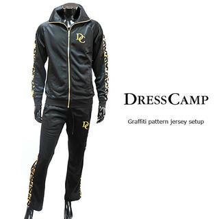 ドレスキャンプ(DRESSCAMP)のDress  Camp ジャージ 上下(ジャージ)