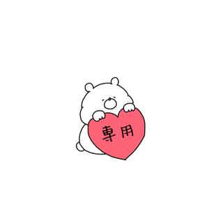 borahe_07様 専用(うちわ)