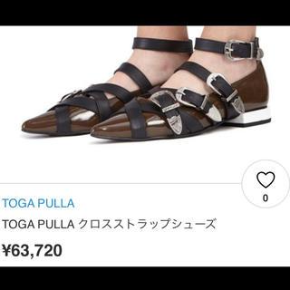 TOGA - Toga pulla クロスストラップシューズ