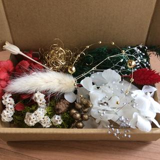 41 クリスマス xmas 花材 アソートボックス