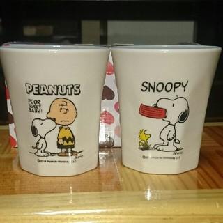 SNOOPY - スヌーピーフリーカップ2個セット