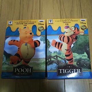 ディズニー(Disney)のプー ティガー フィギュア(その他)