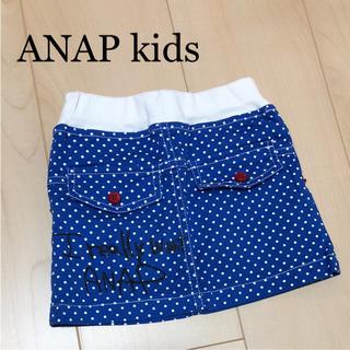 アナップキッズ(ANAP Kids)のANAP kid's(スカート)
