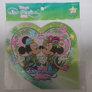 ディズニー(Disney)のディズニーランド七夕ステッカー2008年(その他)