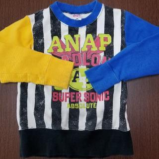 アナップキッズ(ANAP Kids)のトレーナー アナップキッズ 120cm KB-K121(Tシャツ/カットソー)