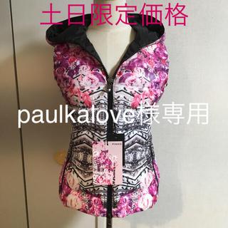 ピンコ(PINKO)の新品PINKOバックパック付き中綿ベスト(ダウンベスト)