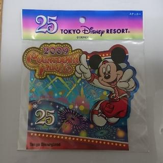 ディズニー(Disney)のディズニーカウントダウンステッカー2009年(その他)