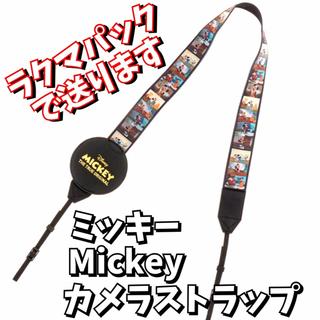 ディズニー(Disney)のディズニーストア ミッキー 90周年 カメラストラップ(デジタル一眼)