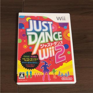 ウィー(Wii)のJUST DANCE  2  Wii  ジャストダンス2(家庭用ゲームソフト)