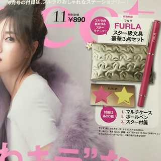 Furla - ★sweet 11月号 フルラ スター級 豪華3点セット★