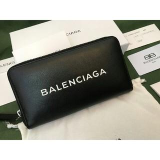 Balenciaga - BALENCIAGA 長財布