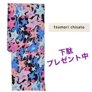 TSUMORI CHISATO - ツモリチサト 浴衣 仕立て済み 星 下駄プレゼント
