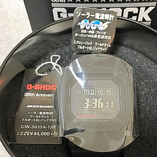 カシオ(CASIO)の⚜️新品未使用 G-SHOCK 35周年記念モデル GW-5035A-1JR (腕時計(デジタル))