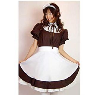 メイド服*ブラウン(衣装一式)