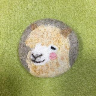 ☆羊毛フェルトブローチ アルパカ(コサージュ/ブローチ)