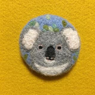 羊毛フェルトブローチ コアラ(コサージュ/ブローチ)
