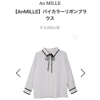 evelyn - 新品タグ付き💖人気完売💖 【AnMILLE】バイカラーリボンブラウス