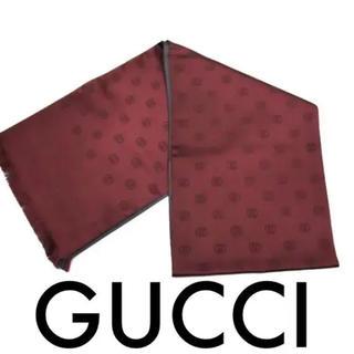 グッチ(Gucci)のGUCCI シルク ストール(ストール)
