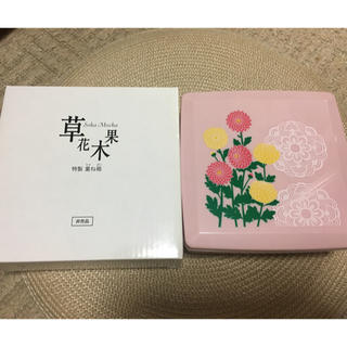 ソウカモッカ(草花木果)の3段 重ね箱  お重 (弁当用品)