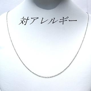 対アレルギー極細60cmサージカルステンレス小豆チェーン(ネックレス)