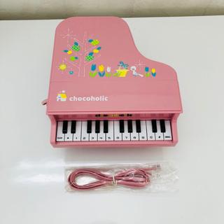 チョコホリック(CHOCOHOLIC)のピアノテレフォン ピンク チョコホリック(日用品/生活雑貨)