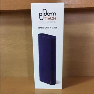プルームテック(PloomTECH)の新品未開封‼️正規品 プルームテック ハードキャリーケース 紫(タバコグッズ)